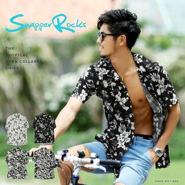 ◆トロピカル柄オープンカラーシャツ◆アロハシャツ メンズ 半袖シャツ オープンカラー 開襟シャツ 柄シャツ トップス カジュアルシャツ かりゆしウェア 夏服 メンズファッション