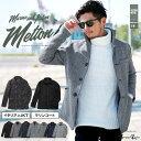 ◆メルトンマリンコート&イタリアンカラージャケット◆コート メンズ ア...