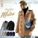 ◆ウールメルトンダブルトレンチコート◆トレンチコート メンズ メルトン...