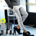◆テーパード&ジョガースウェットパンツ◆ジョガーパンツ メンズ テーパ...