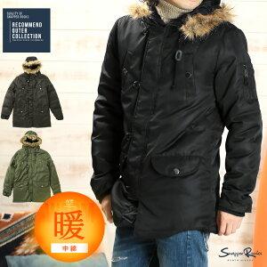 ◆中綿N3-B◆中綿 ジャケット ミリタリーコート メンズ ミリタリージャケット メンズ アウター メンズ n3b メンズ メンズファッション 冬
