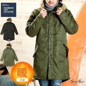 ◆中綿モッズコート◆コート メンズ ロング モッズコート メンズ コート メンズ 中綿 コート アウター 中綿 ジャケット メンズ カジュアル2012−O
