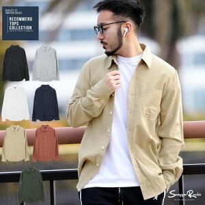 ◆長袖無地レギュラーカラーネルシャツ◆ネルシャツ メンズ シャツ 長袖 メンズ シャツ 長袖 カジュアル 長袖シャツ メンズ トップス カジュアル メンズファッション