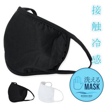 【クーポン対象外】◆洗える マスク 5枚入り◆黒マスク 使い捨て 黒いマスク 花粉 ブラック マスク クロ ファッション ウィルス 予防 対策 大きめ UV 日焼け予防 水洗い メール便