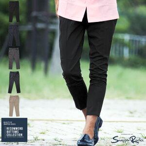 ◆TRストレッチアンクルスラックス◆スラックス メンズ ボトムス パンツ アンクルパンツ ストレッチ ビジカジ メンズファッション