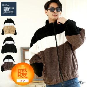 ◆配色ボアスタンドブルゾン◆ボア ブルゾン アウター ジャケット メンズ 長袖 防寒 あったか 冬服 カジュアル メンズファッション