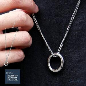 ◆リングネックレス◆ネックレス メンズ シンプル ブランド カップル ペア シルバー チェーン プレゼント ギフト
