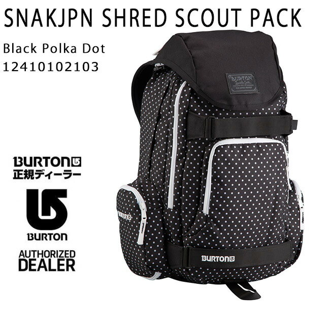 バートン JPN SHRED SCOUT PACK