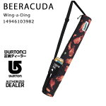 2016BURTONバートンアクセサリーバッグBEERACUDAWing-a-Ding14946103982