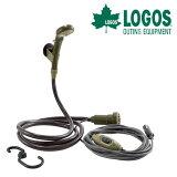 ロゴス LOGOS パワードシャワー(DC専用)YD/69930011【LG-COTN】
