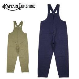 KAPTAIN SUNSHINE キャプテンサンシャイン Deck Trousers デッキトラウザーズ KS21SPT14 【オーバーオール/つなぎ/メンズ】