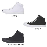 con-322656【CONVERSE/コンバース】スニーカーJACKPURCELLMIDジャックパーセル日本正規品