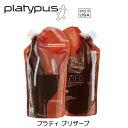 即日発送!PLATYPUS プラティパスplps-006【PLATYPUS/プラティパス】ワイン用ソフトボトル Plat...