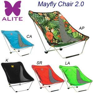 ALITE エーライト 折りたたみ椅子 Mayfly Chair 2.0 メイフライチェア 2…