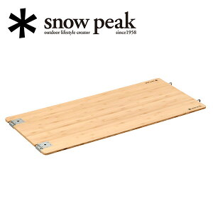 スノーピーク snowpeak IGT/マルチファンクションテーブル ロング竹/CK-117T
