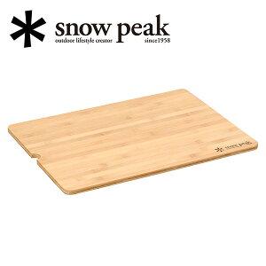 スノーピーク snowpeak IGT/ウッドテーブルW竹/CK-126T