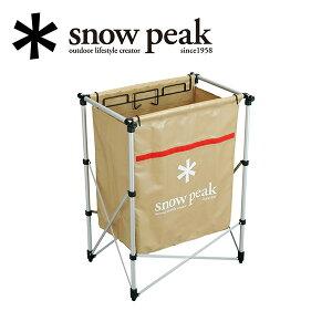 スノーピーク snowpeak フィールドギア/ガビングスタンド ベージュ/DB-011BG …
