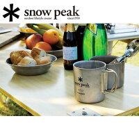 sp-mg-052fhr【snowpeak/スノーピーク】マグカップ/チタンダブルマグ300フォールディングハンドル/MG-052FHR