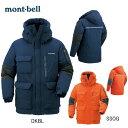 モンベル mont-bell ダウンパーカ/ポーラーダウン パーカ 1101403 男女兼用 - SNB-SHOP
