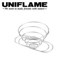 ユニフレーム UNIFLAME 調理器具/コーヒーバネット sierra/667767 【UN…