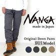 【スマホエントリ限定でP10倍1/14 10時〜】NANGA ナンガ オリジナル ダウンパンツ 純日本製
