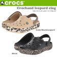 クロックス CROCS サンダル crocband leopard clog クロックバンド レオパード クロッグ クロックス メンズ クロックス レディース クロックス ユニセックス 靴 スリッポン 国内 正規品 crs16-004 203171 【靴】