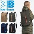 カリマー Karrimor AC day pack デイパック karr-028 【20L】【ザック/リュック/バックパック】アウトドア ハイキング メンズ レディース 通勤 通学 