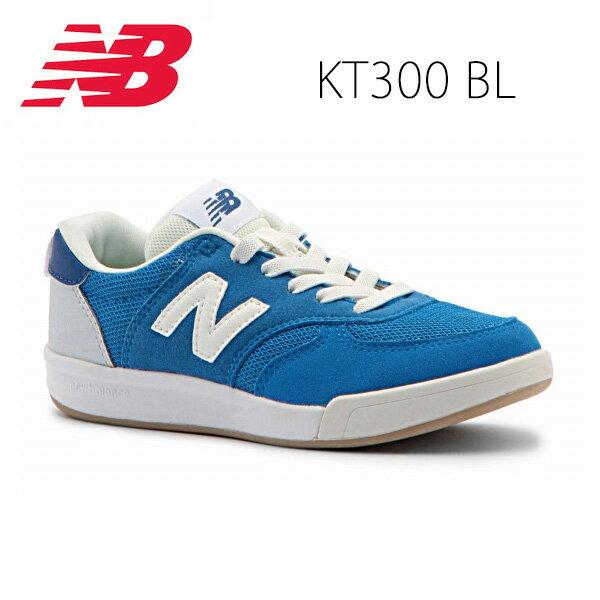 ニューバランス KT300
