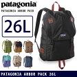 【スマホエントリーでP10倍 2/25 09:59迄】2016年モデル 日本正規品 パタゴニア Patagonia バックパック Patagonia Arbor Pack 26L アーバーパック 26L 47956