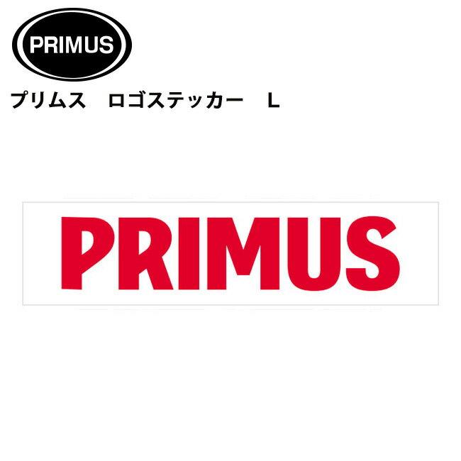 プリムス ロゴステッカー L