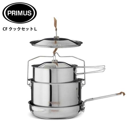 PRIMUS/プリムス クッカー CF クックセットL P-C738001