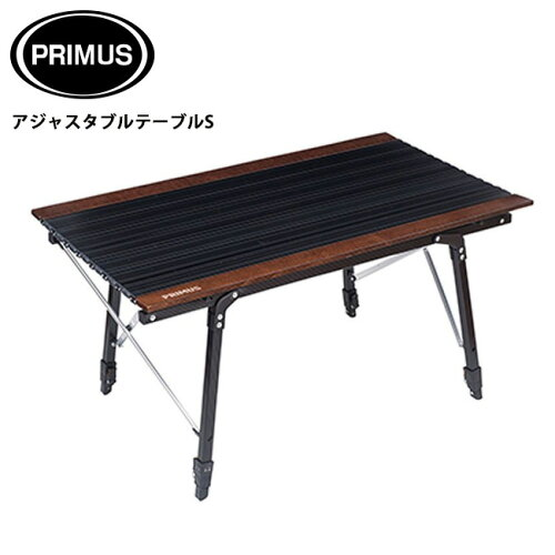 PRIMUS/プリムス テーブル CF アジャスタブルテーブルS P-CAJT