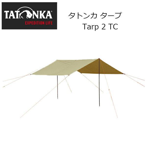 タトンカ タープ2TC