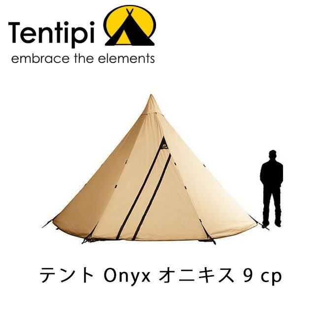 テンティピ オニキス 9 CP
