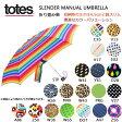 totes トーツ 折りたたみ傘 マニュアル オープン アンブレラ SLENDER MANUAL UMBRELLA A102