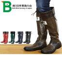 【送料無料】日本野鳥の会 レインブーツ 梅雨 バードウォッチング 長靴...