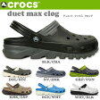 【スマホエントリ限定でP10倍1/14 10時〜】クロックス CROCS サンダル duet max clog メンズ クロックス レディース クロックス ユニセックス クロックス 靴 国内 正規品 201398 【靴】