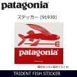 【エントリー&楽天カード利用でP10倍!5/20.20時〜】パタゴニア Patagonia TRIDENT FISH STICKER ステッカー pat-91930 【雑貨】