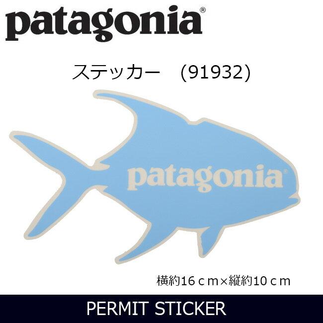 パタゴニア Permit Sticker