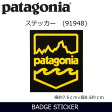 パタゴニア Patagonia PATAGONIA BADGE STICKER ステッカー pat-91948 【雑貨】