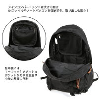 karr-015【Krrimor/カリマー】VTディバックFVTdaypackF/デイパック