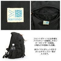https://image.rakuten.co.jp/snb-shop/cabinet/karrimor/karr-015_2.jpg