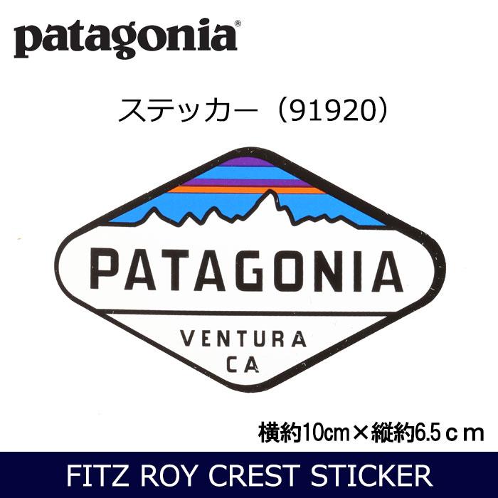 パタゴニア フィッツ ロイ クレスト ステッカー