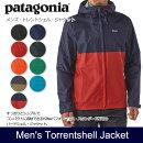 パタゴニアPatagoniaジャケットメンズトレントシェルジャケット83802日本正規品【服】