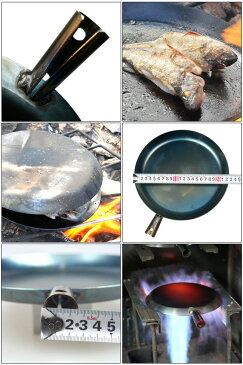ブッシュクラフト Bush Craft たき火フライパン 【BBQ】【CKKR】 フライパン オリジナル アウトドア 持ち手自作式 おもしろグッズ
