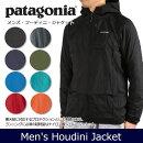 パタゴニアPatagoniaメンズ・フーディニ・ジャケットM'sHoudiniJkt24141【服】ジャケットナイロンジャケット軽量