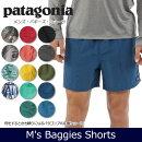 パタゴニアPatagoniaメンズ・バギーズ・ショーツ(股下13cm)M'sBaggiesShorts57020【服】パンツショートパンツ