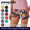 パタゴニア Patagonia ウィメンズ・ベアリー・バギーズ・ショーツ(股下6cm) W's Barely Baggies Shorts 57042 【服】 パンツ ショートパンツ