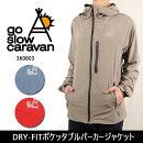ゴースローキャラバンgoslowcaravanDRY-FITポケッタブルパーカジャケット360803【服】アウター軽量アウトドアフェスキャンプポケッタブルパーカー