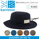 カリマーKarrimorpocketablerainhat+dポケッタブルレインハット+d【帽子】帽子ハットファッションアウトドアフェス防水透湿
